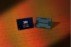 中国存储芯片企业追赶国际大厂 长江存储推出128层产品