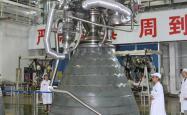 重型运载火箭220吨级发动机完成首台工程样机生产